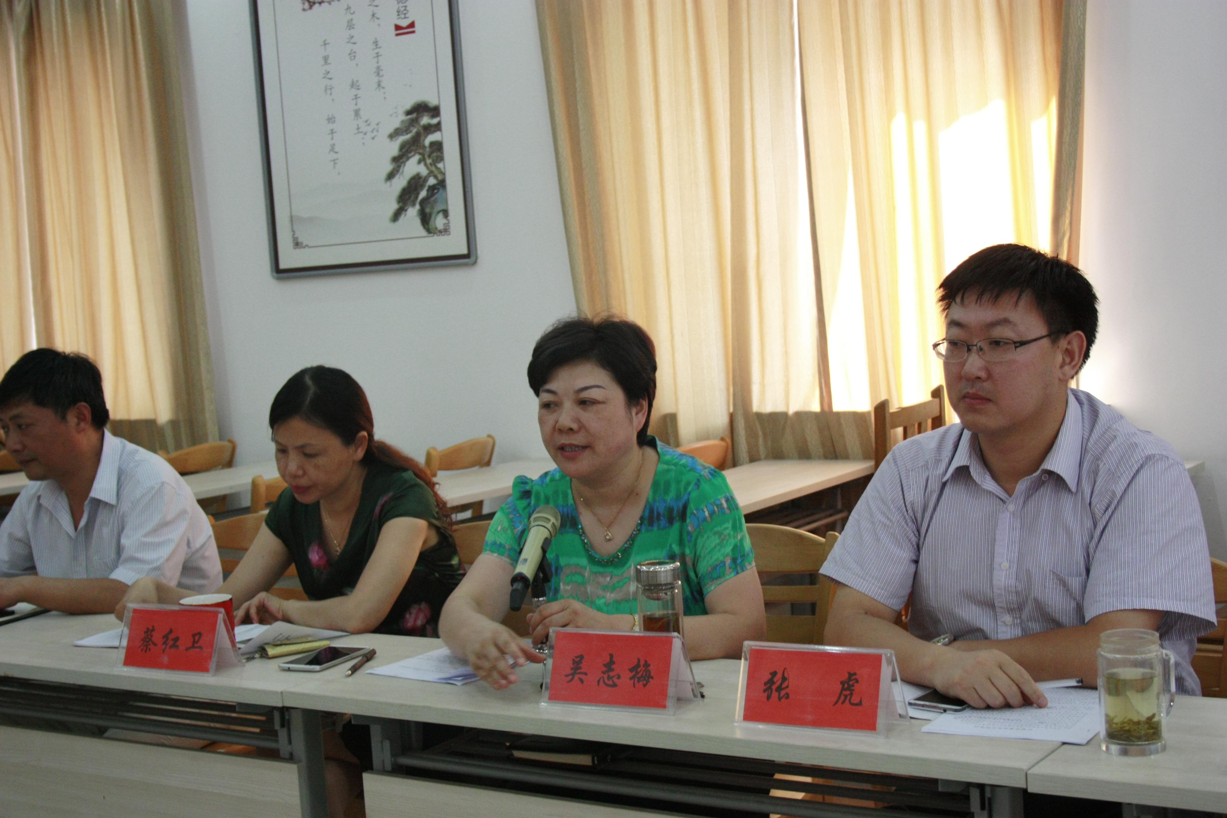 县卫计委召开2015年上半年计划生育工作汇报会
