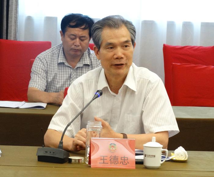 王德忠主席对海安中心镇建设提出新要求