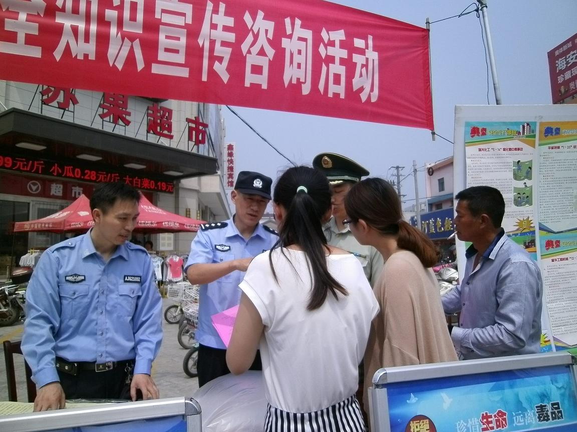 南莫镇开展安全知识大型宣传咨询活动