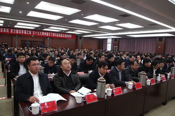 中国共产党海安县第十三届委员会第四次全体会议决议