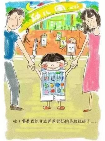 父母陪伴孩子阅读手绘插画