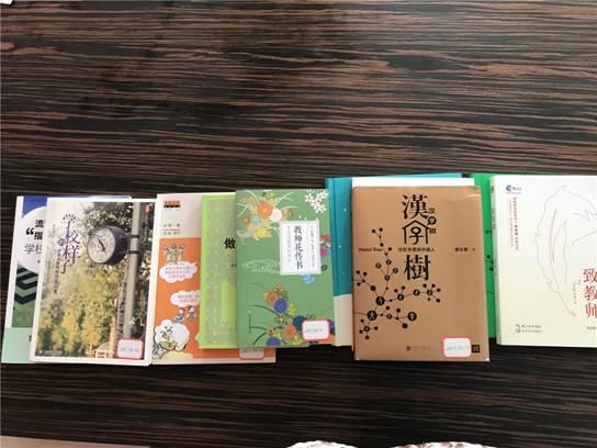 最美的书献给最可爱的人——曲塘镇顾庄幼儿园教师节活动报道