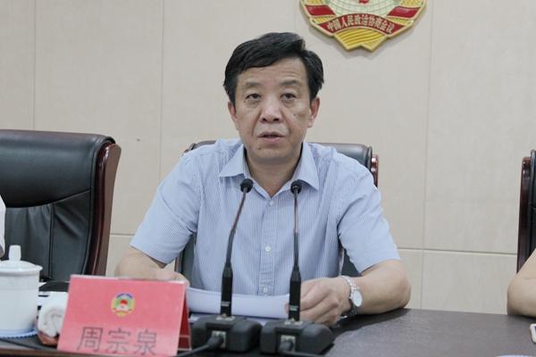 政协海安县第十三届常委会第十六次议召开