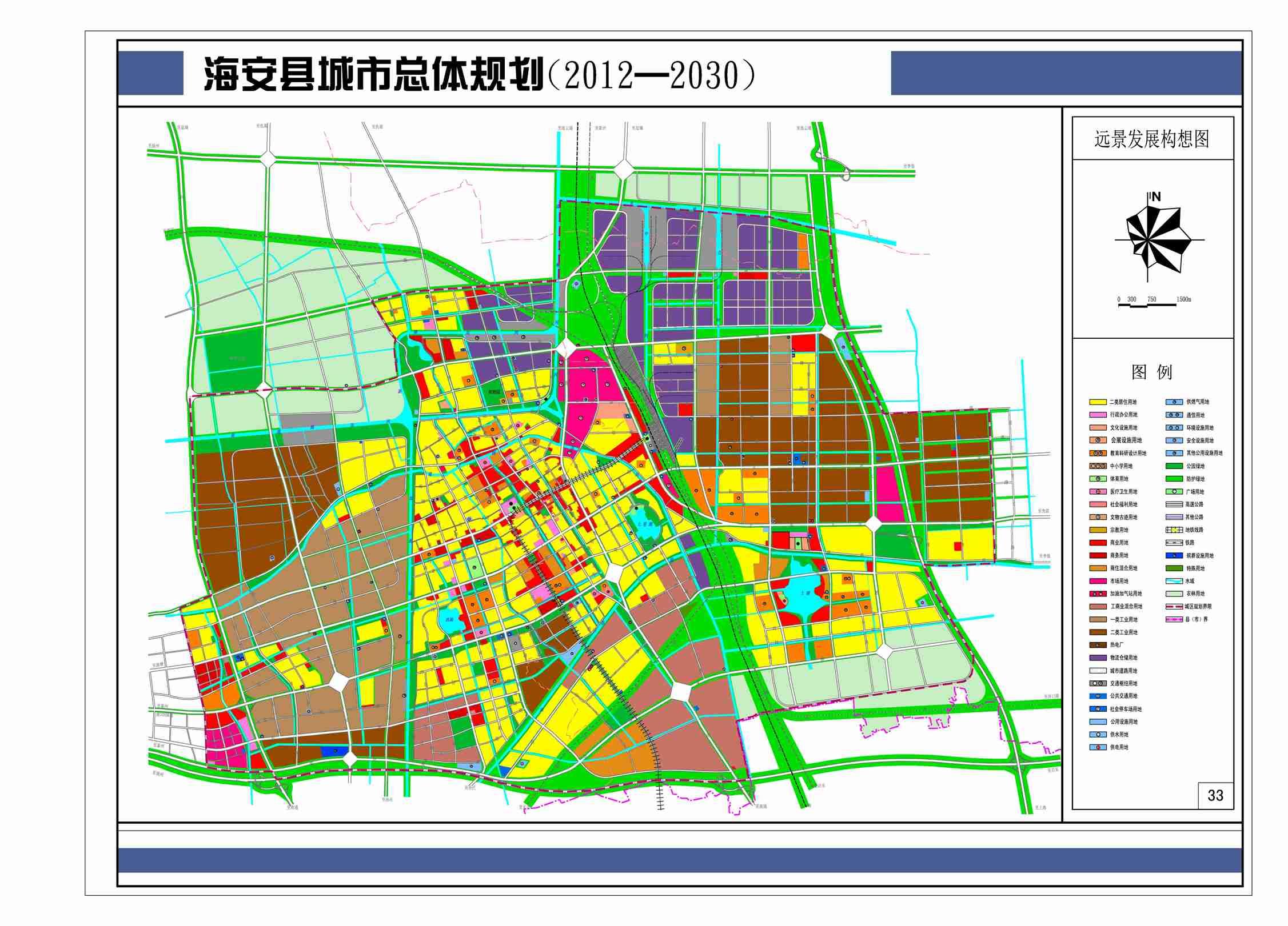 海安县城市总体规划及专项规划公示